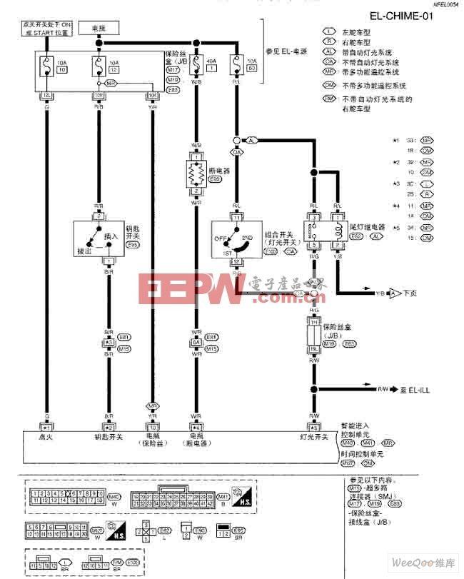 天籁A33-EL报警蜂鸣器说明及电路图一
