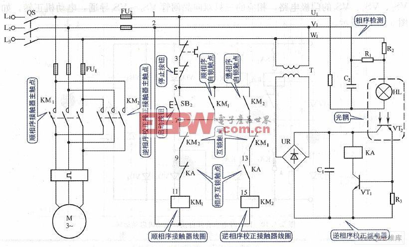 电动机固定旋转方向控制电路图