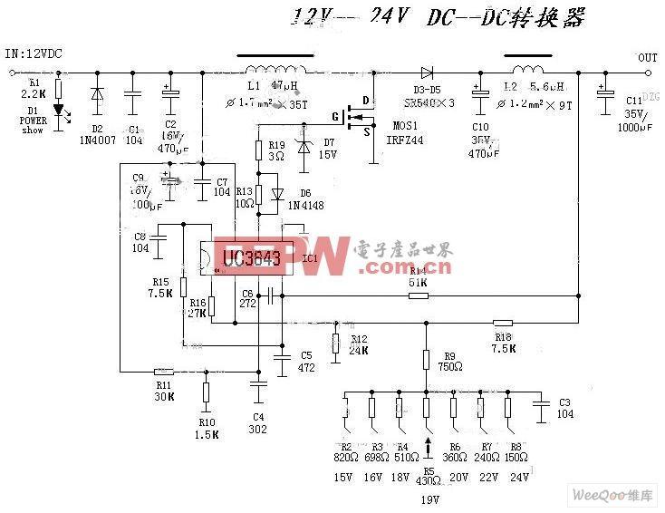 12V转24V直流变换器电路图 -综合电路图图片