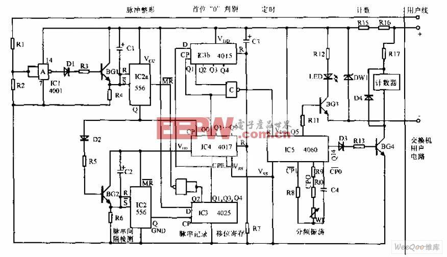 纵横制用户分机外线计次器电路图