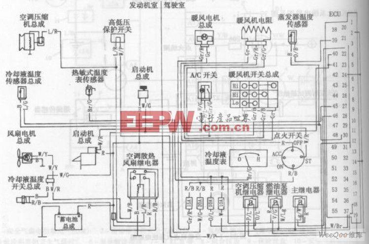 長安奧拓轎車空調系統電路圖