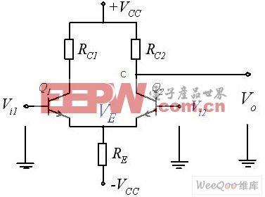 单端输出(不平衡输出)的差动放大电路图