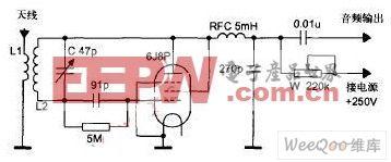电子管超再生式调频收音机电路图