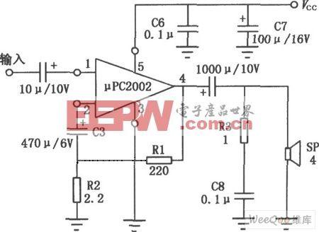 W音频功率放大电路图高清图片