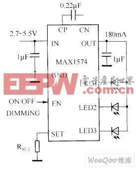 MAX1574电荷泵驱动三个LED的电路图