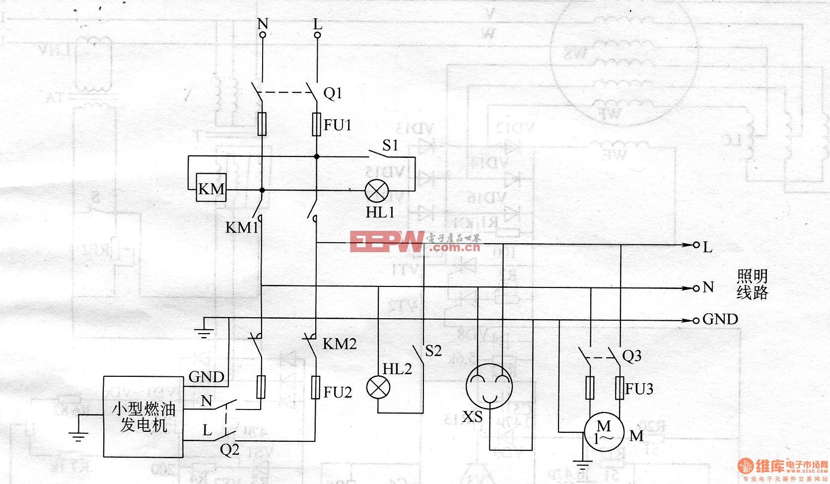 自动切断发电机的输出供电线路