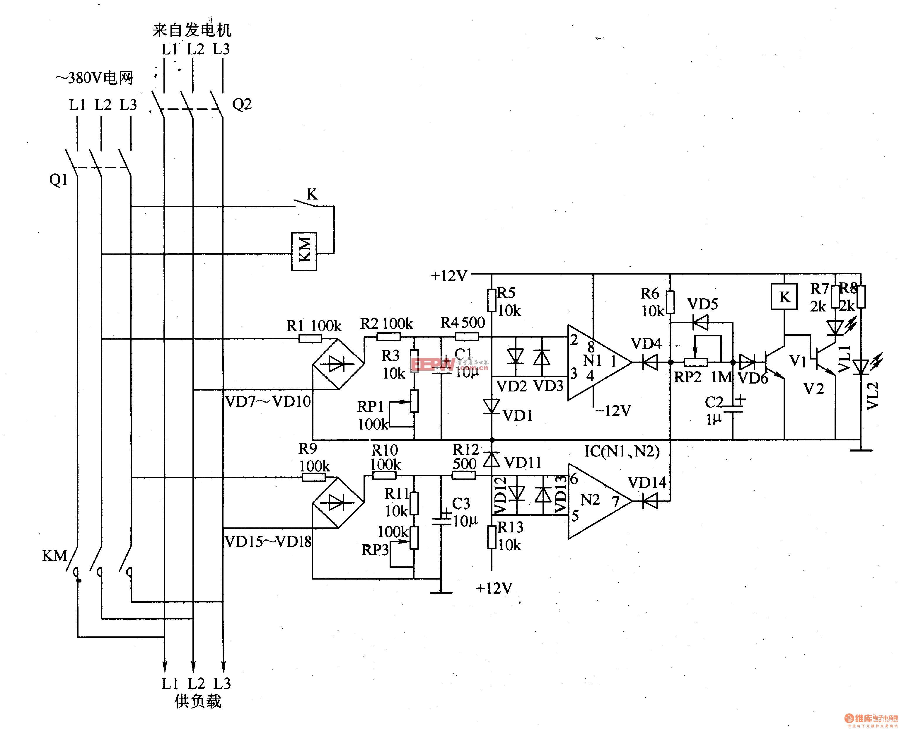 小型发电机组并网控制器 一