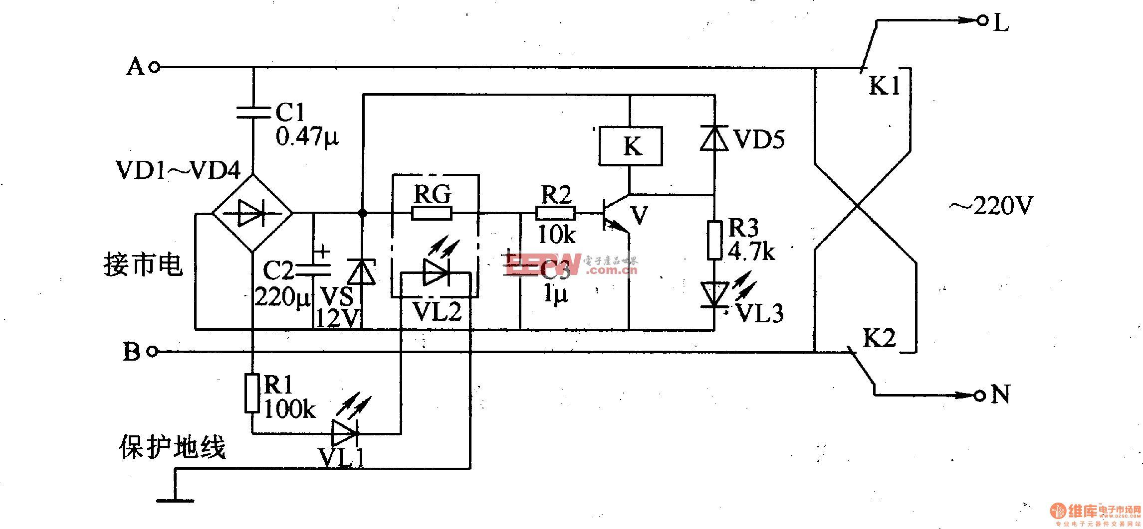 相线、零线接反自动矫正器 三