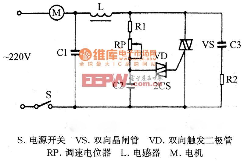 春花牌XDL-60立式吸尘器电路图