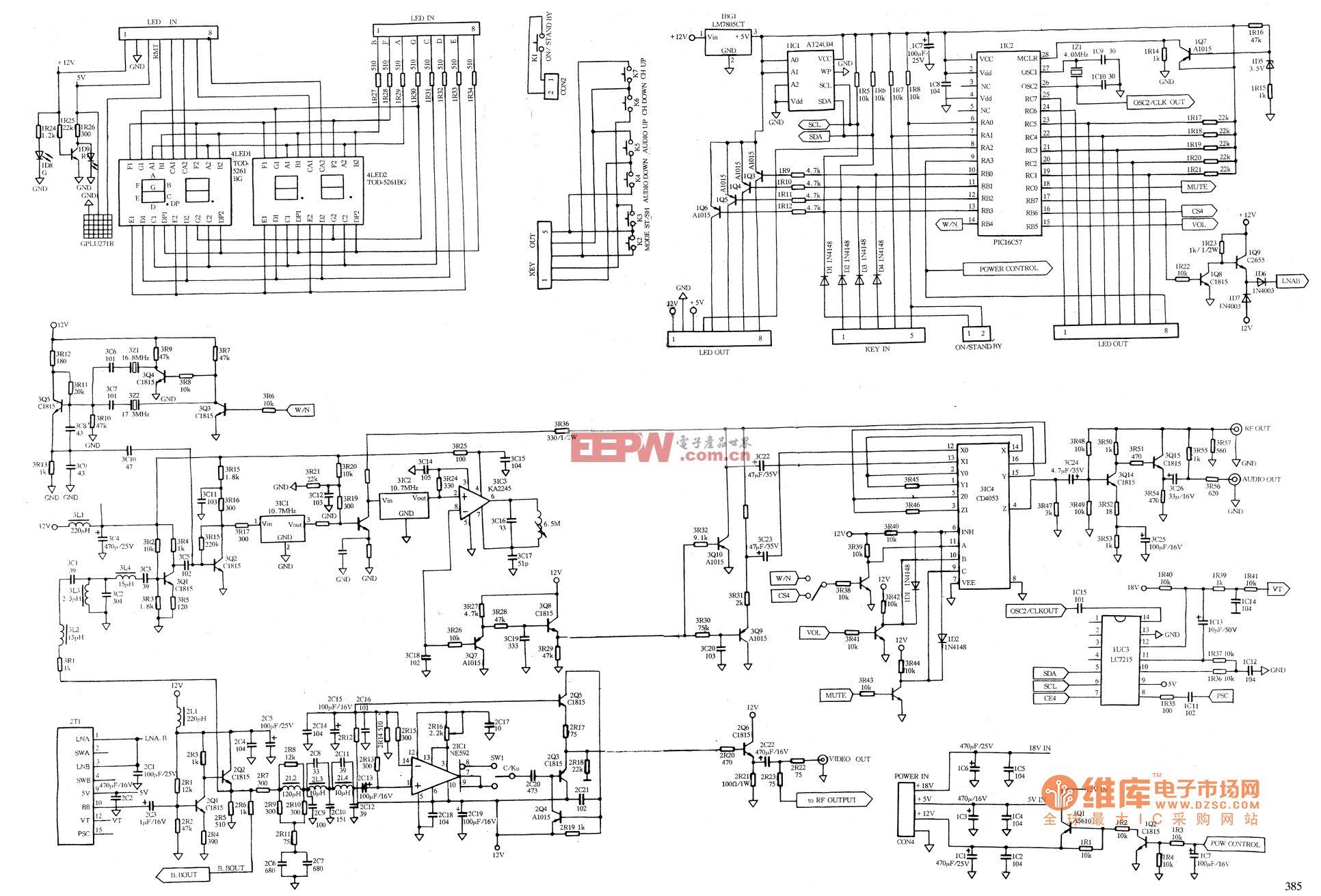 神州ST-9900B模拟接收机电路图