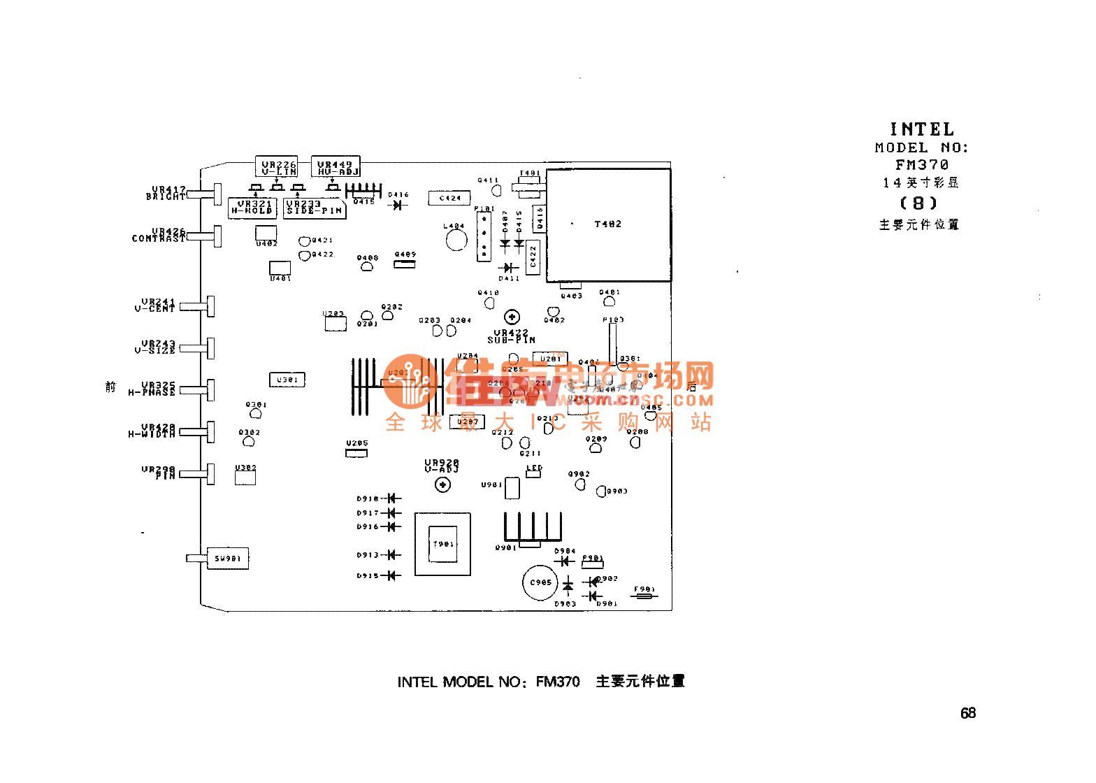ATX開關穩壓電源與CRT顯示器電路圖集000068-INTEL MODEL NO FM370 主要元件位置電路圖