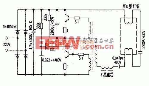 电子镇流器电路图(双U型灯管)