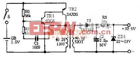 输入1.5V 可输出22.5V的电路原理图