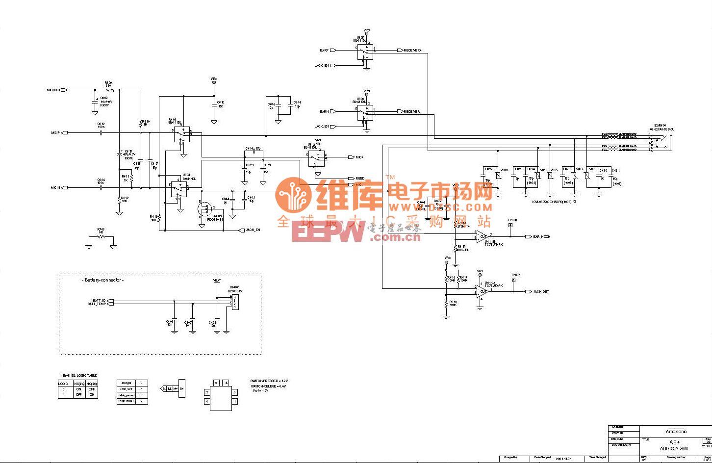 夏新A8+界面电路原理图二