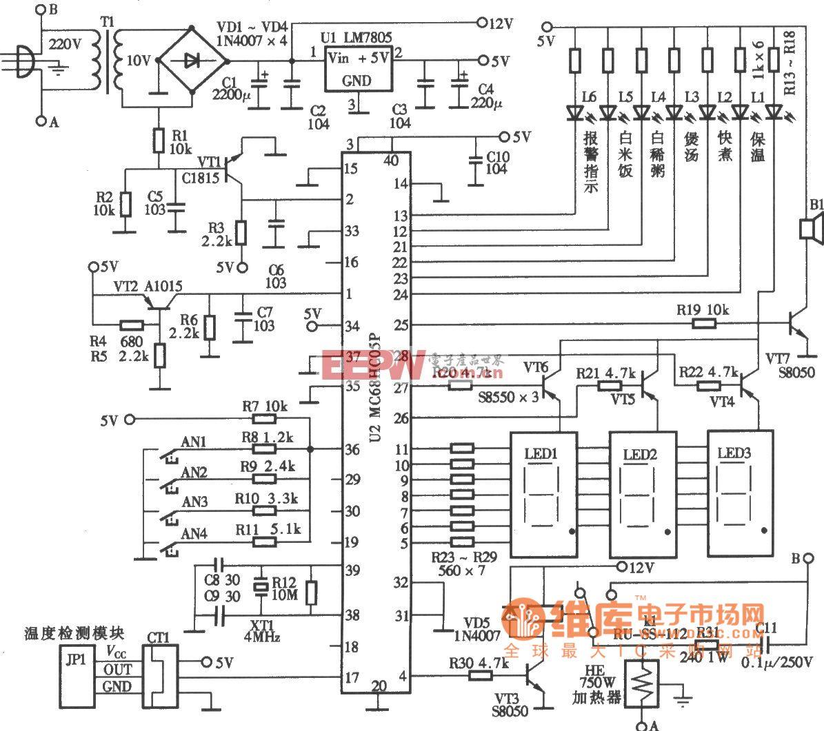 F2-750A智能模糊控制电饭锅电路图