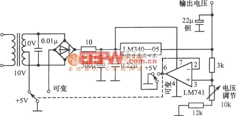 LM340-05构成的恒压和可调两用稳压电源电路图