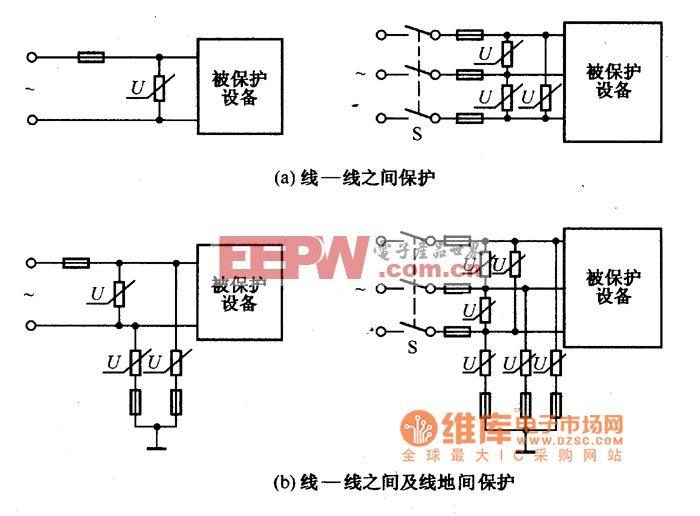 熔断器安装方式电路图
