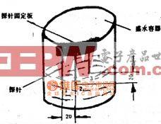 位探针的长度依据盛水容器电路图