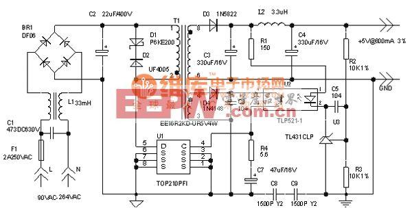 (2007-04-25) 5V 4W开关型稳压直流电源电路图