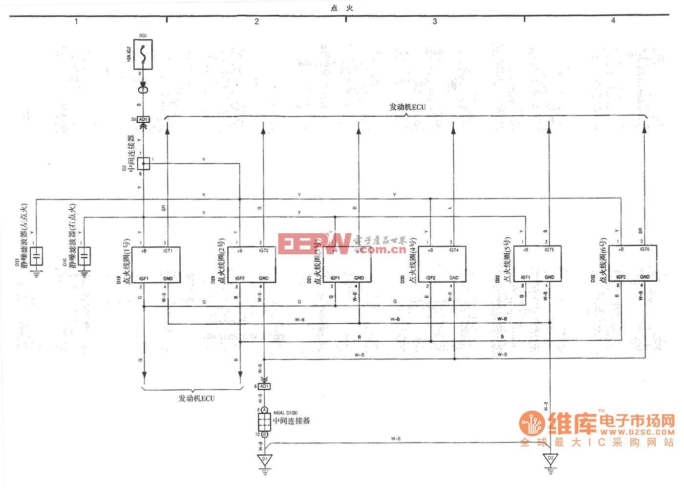 丰田锐志 电路图 点火系统 一汽/如图所示一汽丰田锐志点火系统电路图