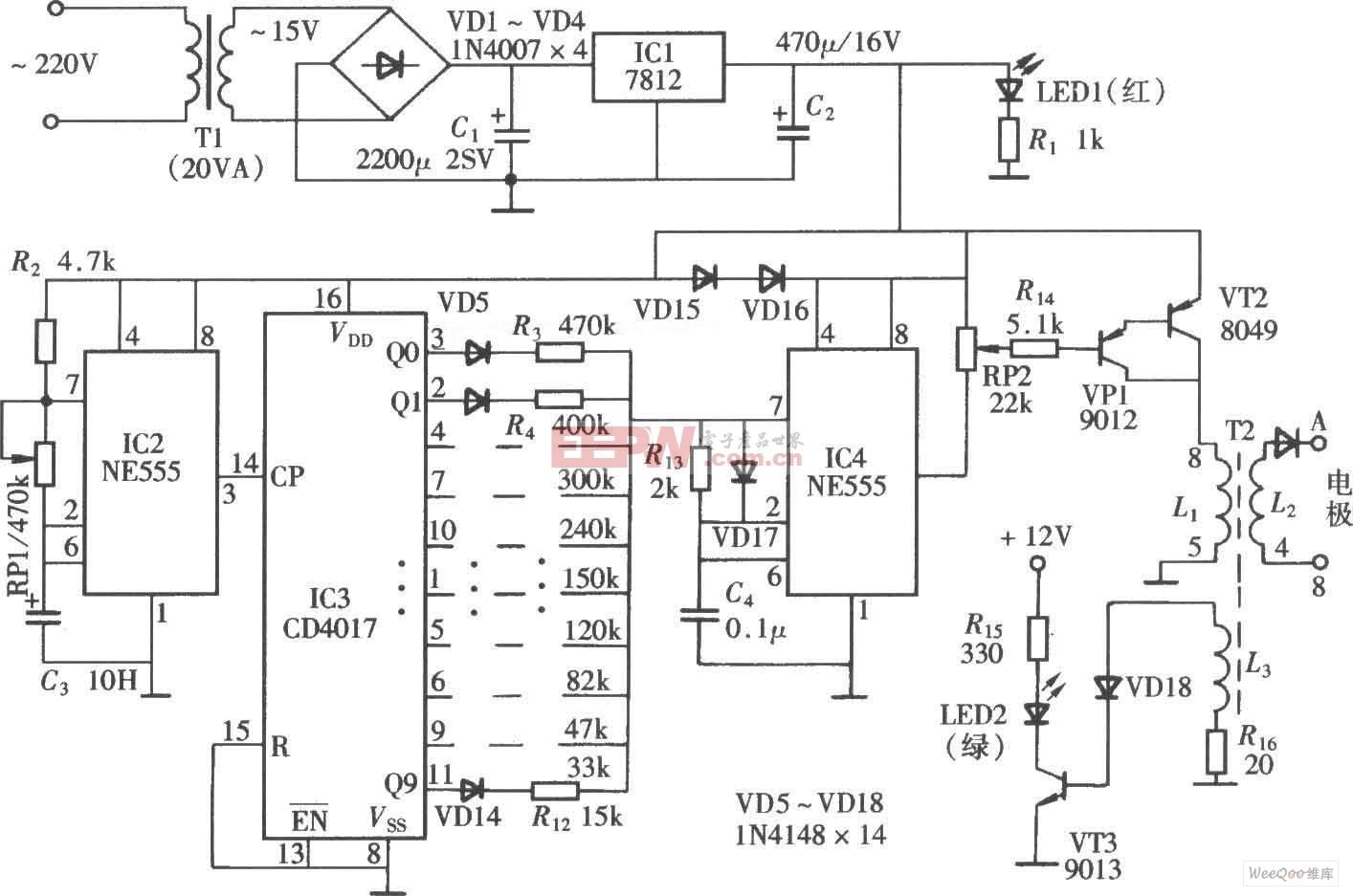 家用变频式电疗仪工作原理电路图
