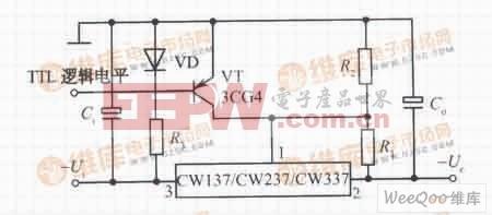 基于CW137/CW237/CW337构成的由TTL逻辑电平控制输出的集成稳压电源电路