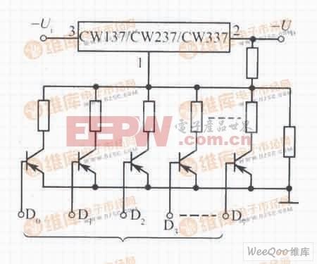 基于CW137/CW237/CW337构成的由数字控制的集成稳压电源电路