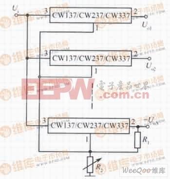 基于CW137/CW237/CW337构成的多路集中控制可调集成稳压电源电路