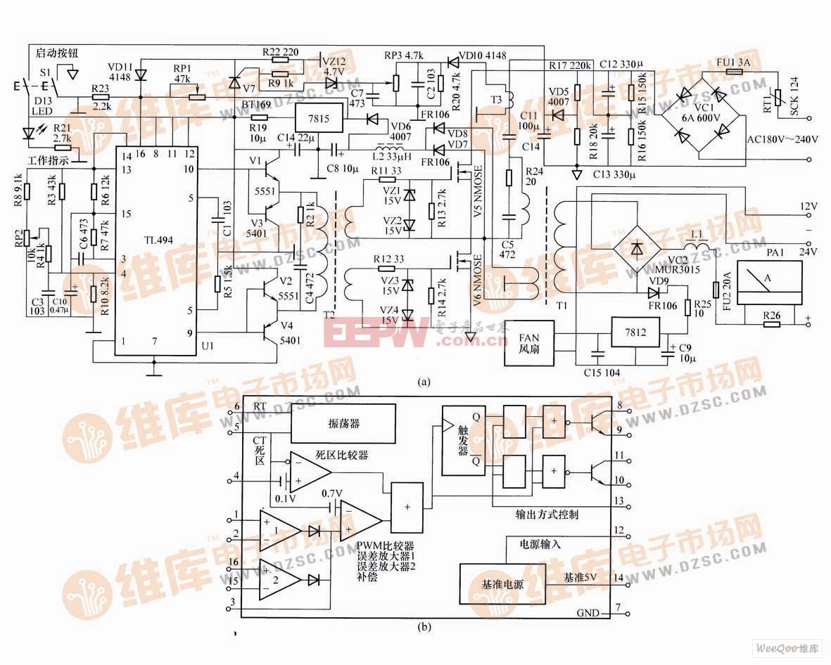 电路工作原理;图(a)是电子充电器电路原理图.采用tl494和