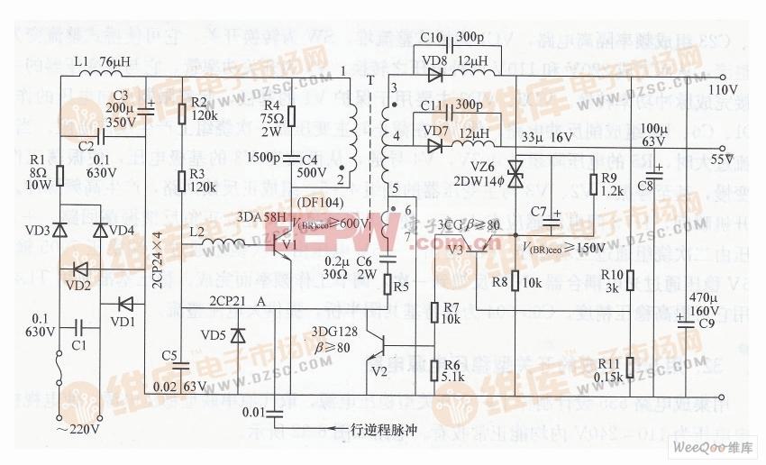 彩电开关稳压电源电路