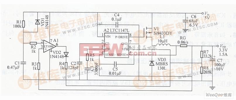 具有软启动功能的开关稳压器电路