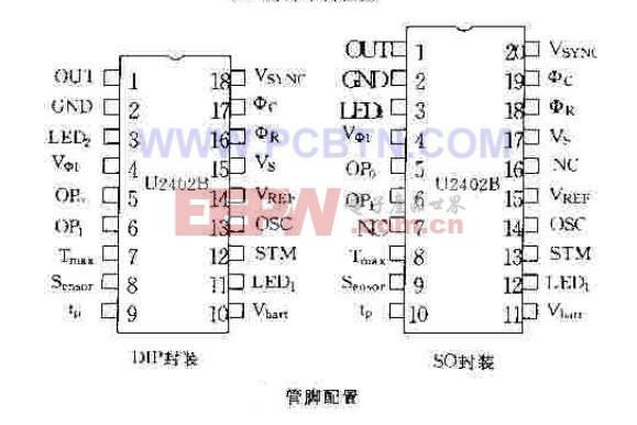 U2402B管脚图