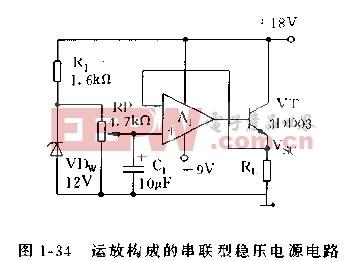 运放构成的串联型稳压电源电路