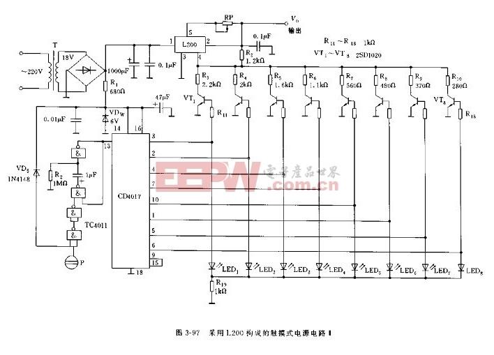 采用L200构成的触摸式电源电路图