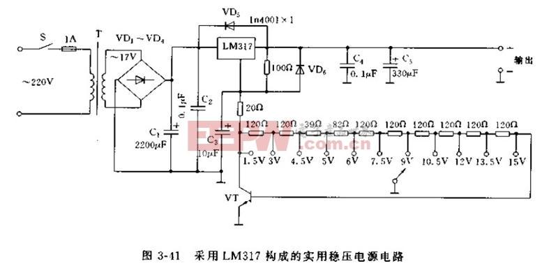 采用LM317构成的实用稳压电源电路