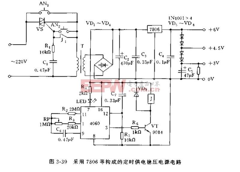 采用7806构成的定时供电稳压电源电路