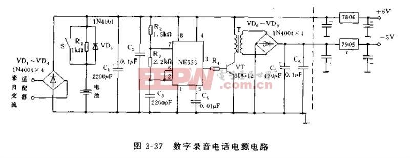 采用78XX/79XX构成的稳压器电源电路
