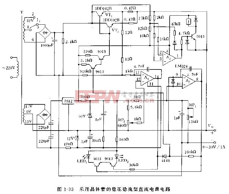 管构成的可调 低压差 稳压稳流稳压器电路图图片