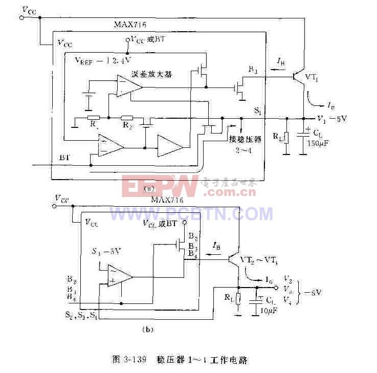 MAX714系列稳压器1~4工作电路