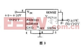 ADM663/666构成的+5V固定输出电路