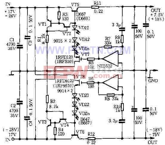高质低噪伺服电源
