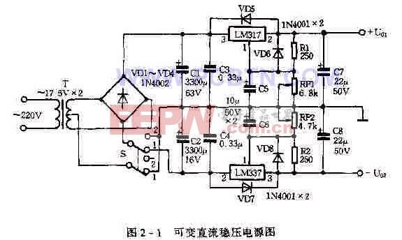 可调整直流稳压电源电路图及其工作原理图片