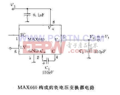 MAX660构成的负电压变换器电路