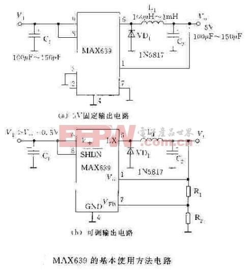 MAX639的基本使用方法电路