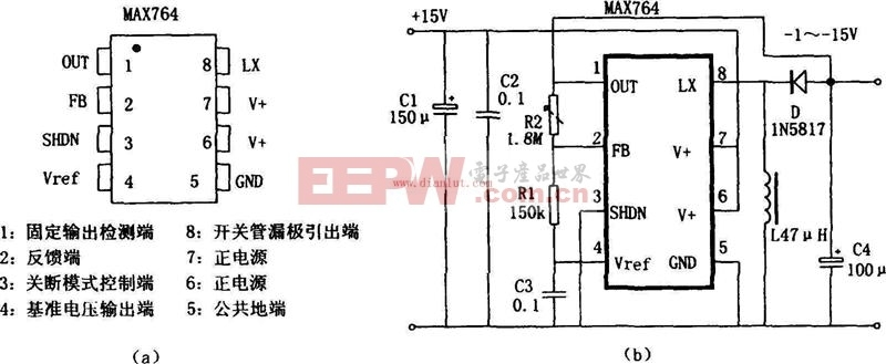 基于MAX764的可调式极性反转电源电路