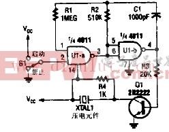 简易的CMOS压电激励器电路