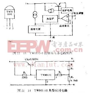 采用TWH9101与推动管组成的稳压电路