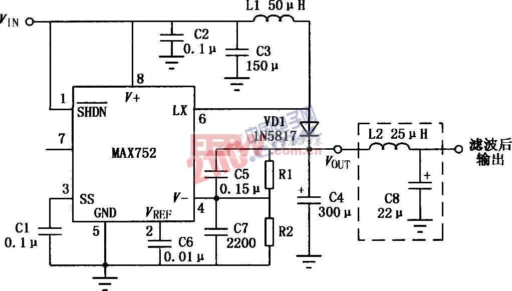 由MAX752构成的DC-DC变换器电路