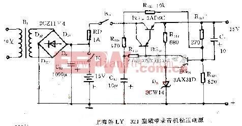 上海牌LY321型磁带录音机稳压电源电路图