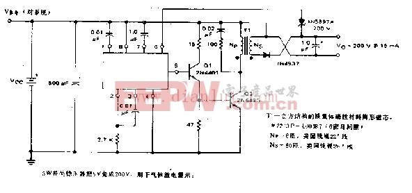 3W开关稳压器应用电路原理图
